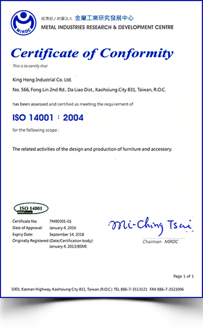 proimages/ISO14001.png