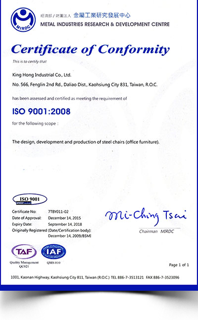 proimages/ISO9001.png